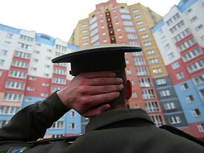 Новое решение проблем с жильем для военнослужащих